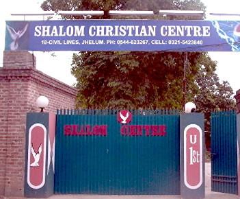 2. Shalom Entrance